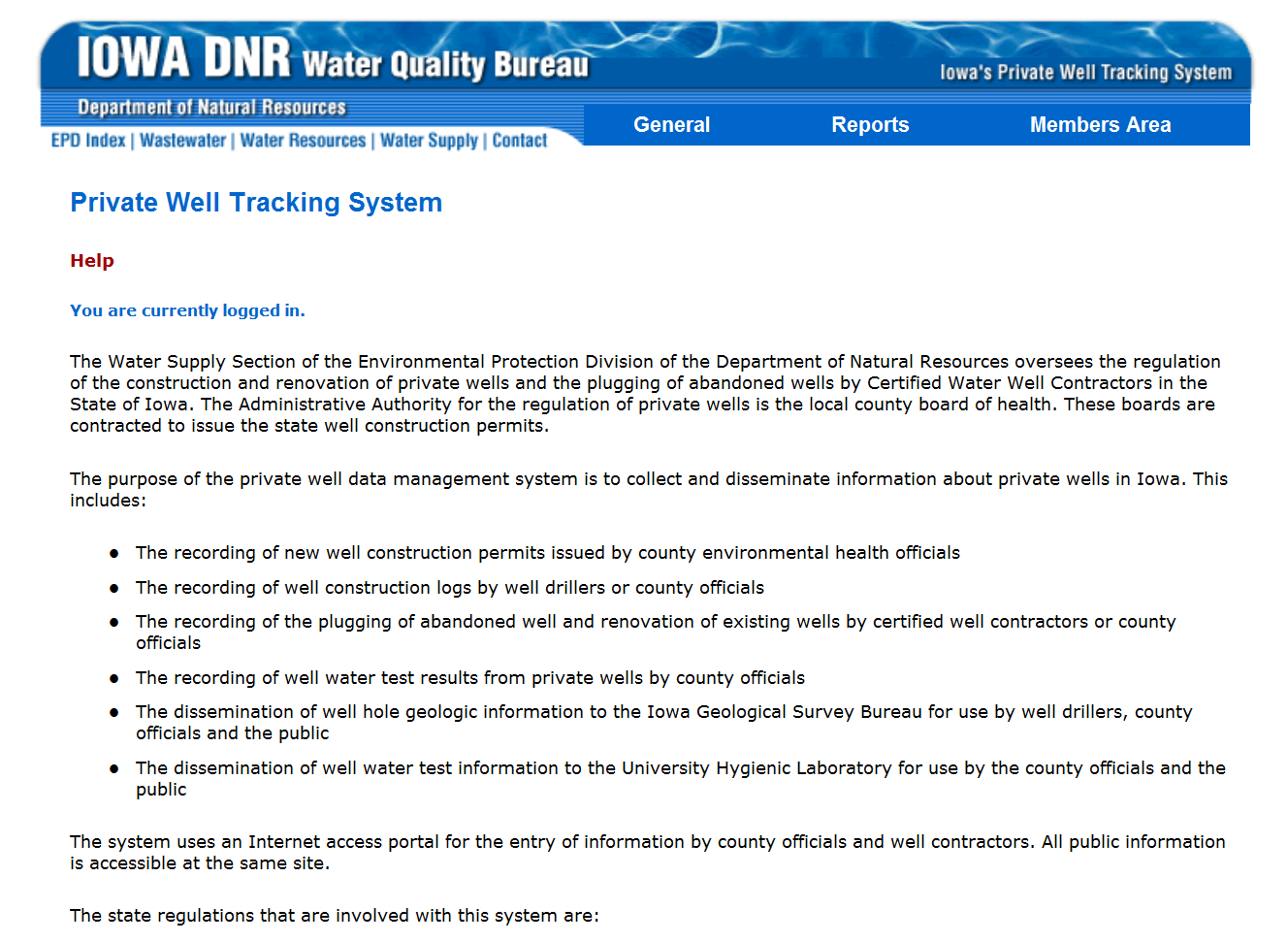 Iowa DNR Private Well Tracking System Database screen image